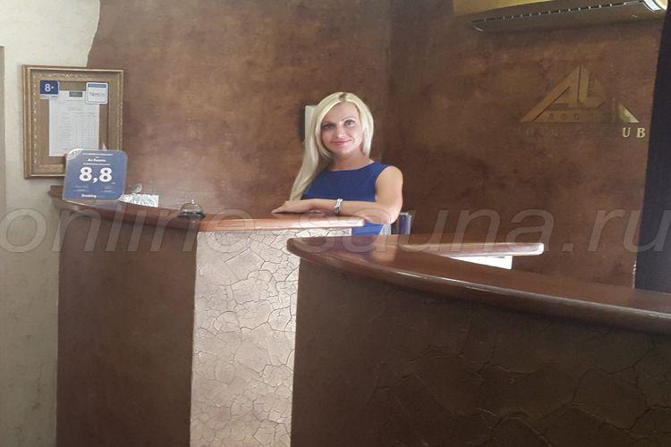 Аурумс, гостиничный комплекс