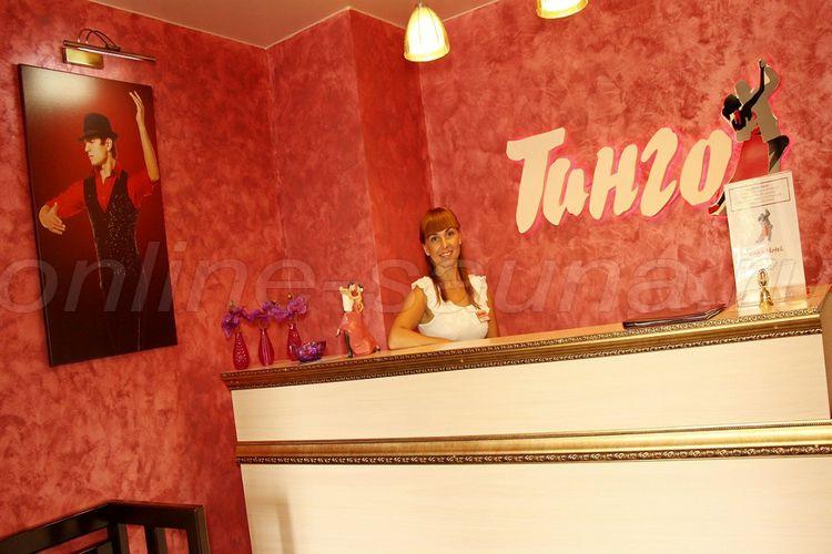 ТАНГО, гостиничный комплекс